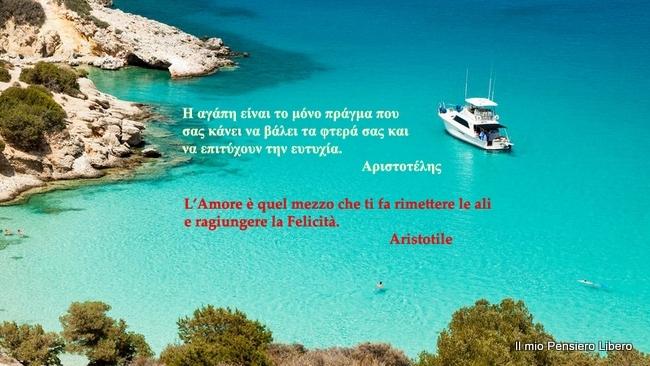 41-Aristotile-grecia-creta-02-45