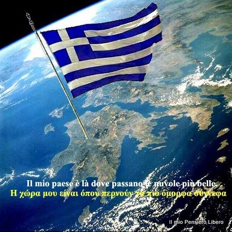 42-GRECIA-BANDIERA-1-PELOPONNESO
