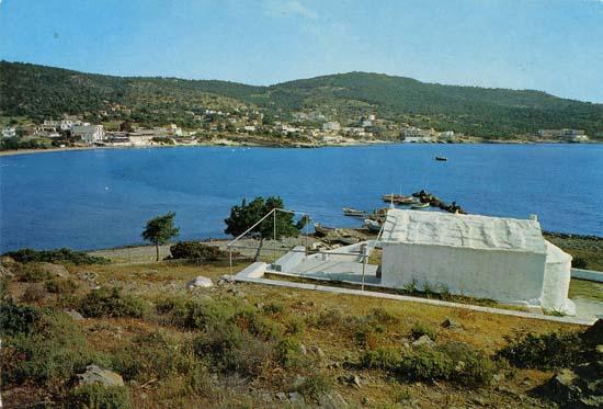 Agia Marina Aegina 1957