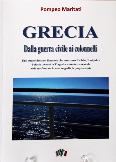 Grecia: dalla guerra civile ai colonnelli
