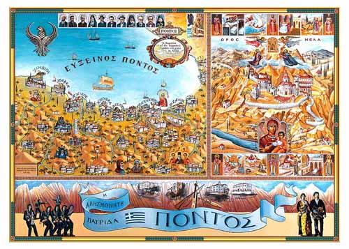 19 maggio Giorno del ricordo della Diaspora Greca ovvero il Genocidio Greco del Ponto (1908-1923)