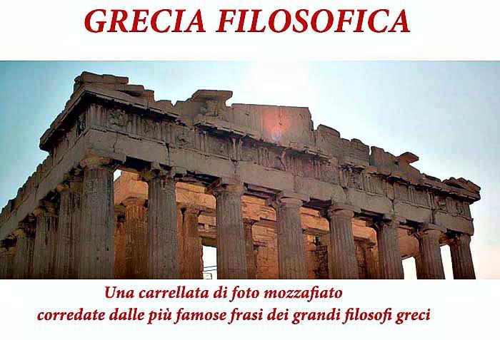 Il pensiero greco nel mondo attraverso le immagini