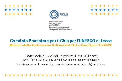 Un video relativo alle attività poste in essere dal Comitato Promotore del Club per l'UNESCO di Lecce nel corso del 2017