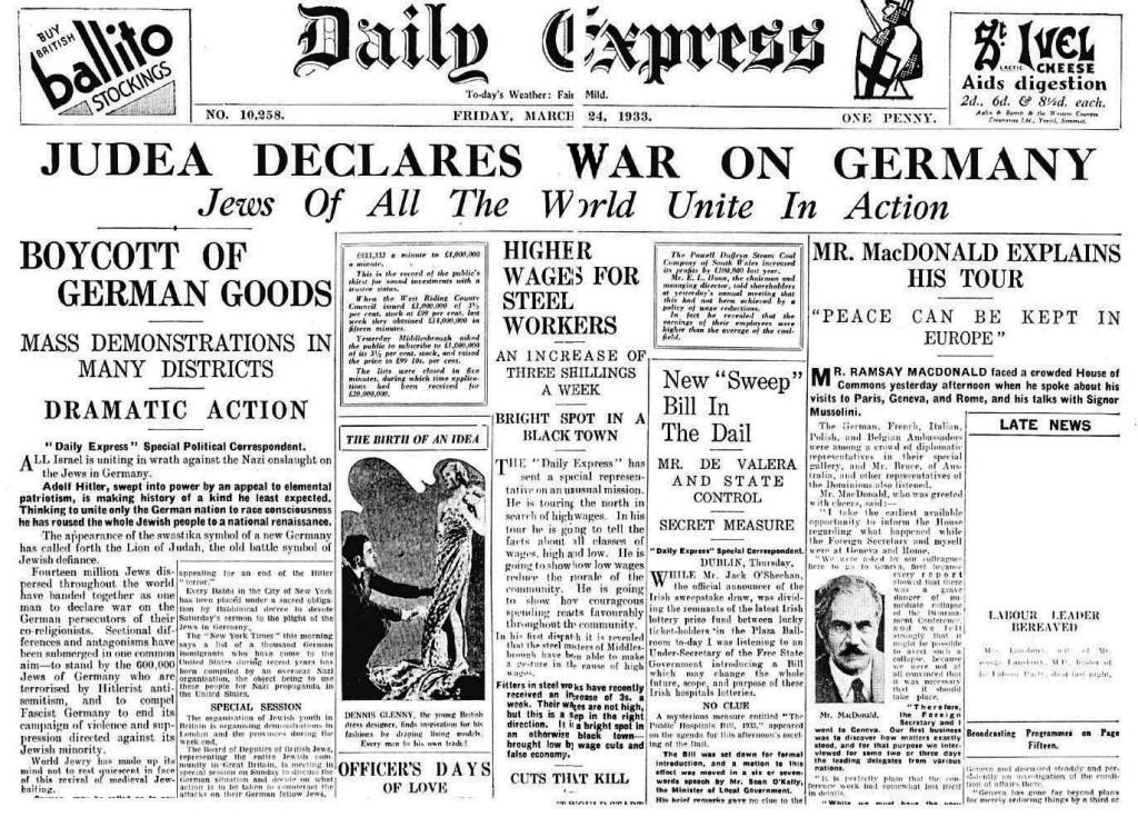 Per non dimenticare: una pagina dove l'egoismo politico ed economico di buona parte del mondo si rese complice del nazismo