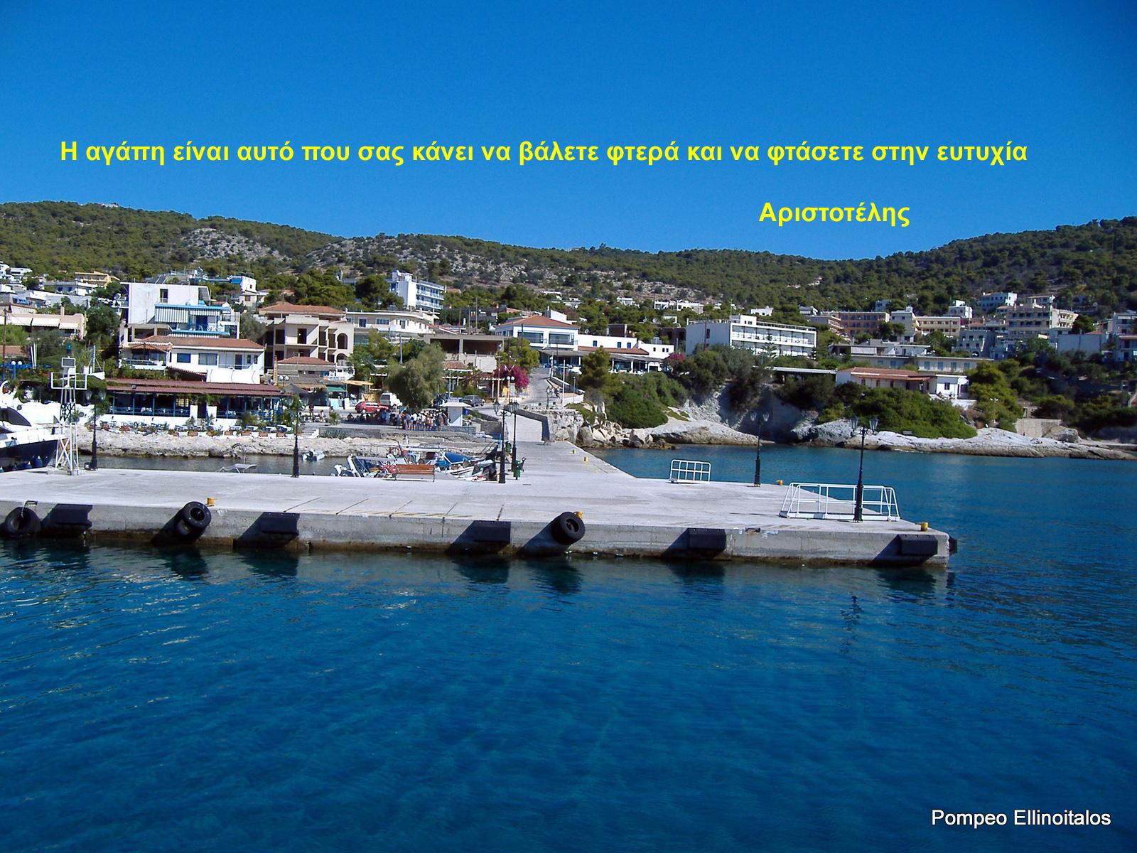 Una breve storia della magica isola di Aegina
