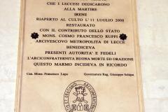 Chiesa-Santa-Irene-Lecce-15-aprile-2015-32
